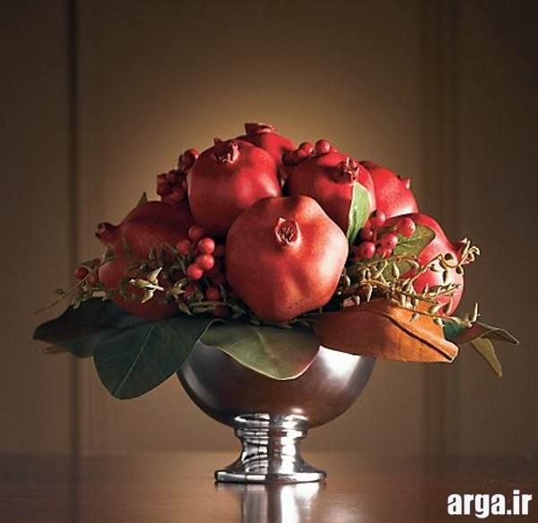 میوه آرایی با انار