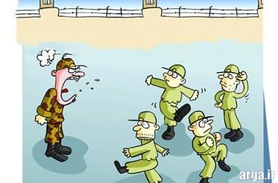 اس ام اس سربازی