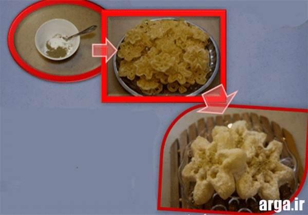 آموزش پخت شیرینی