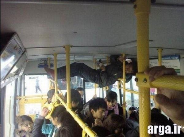 عکسهای خنده دار از اتوبوس