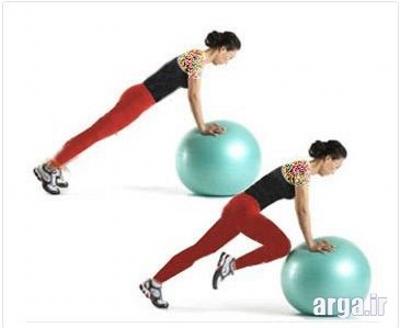 حرکات ورزشی روی توپ