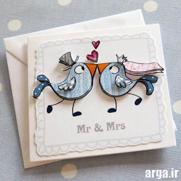 کارت عروسی جدید فانتزی