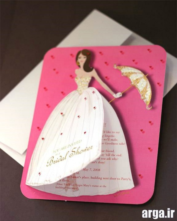 کارت عروسی مدرن فانتزی
