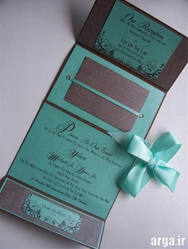 کارت های زیبا عروسی