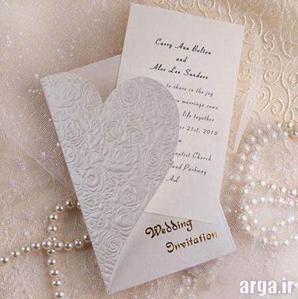 کارت های جدید عروسی