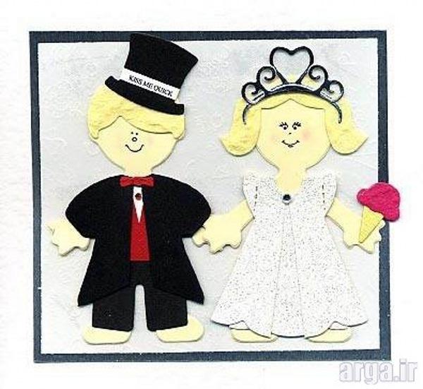 کارت عروسی زیبا فانتزی