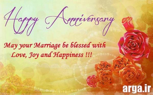 تبریک ازدواج با کارت پستال جدید