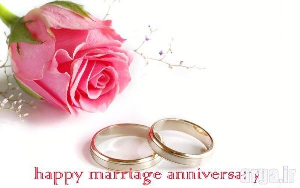 تبریک ازدواج با کارت پستال شیک