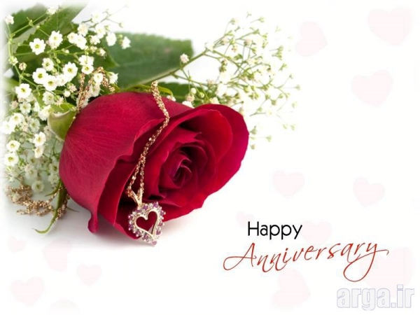 کارت پستال تبریک ازدواج جذاب