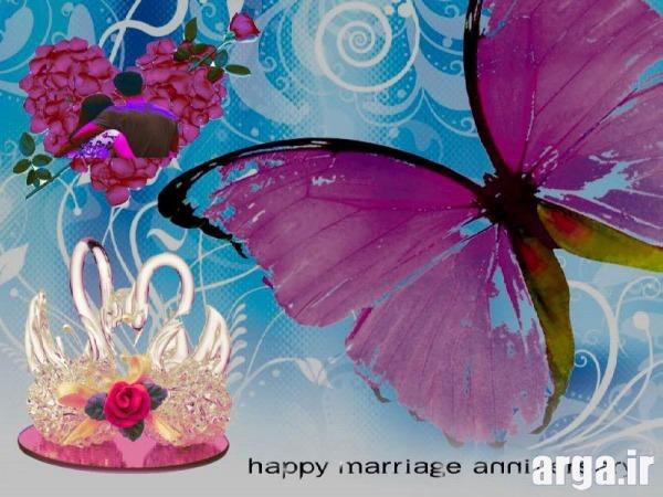 کارت پستال ازدواج جدید