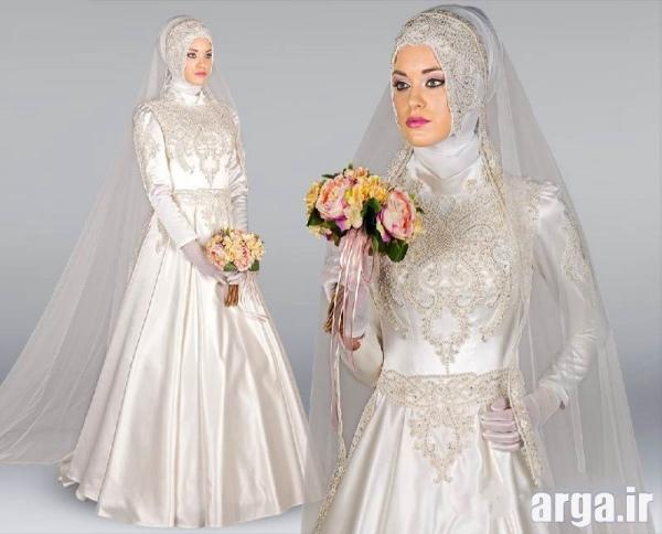 مدل لباس عروس زیبا پوشیده