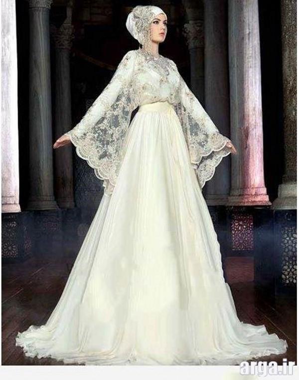 لباس عروس پوشیده شیک