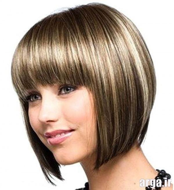 مدل موی زنانه جدید و باکلاس