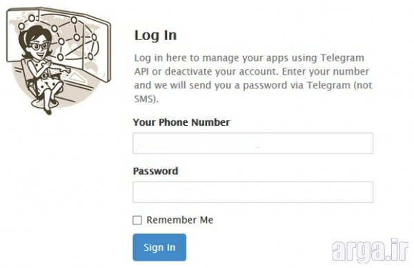 پاک کردن اکانت تلگرام مرحله دوم