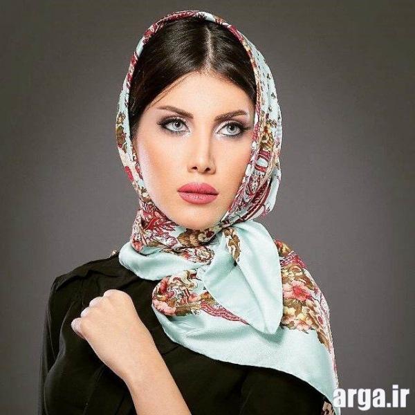 شیوه های زیبای بستن روسری