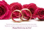 کارت پستال تبریک ازدواج