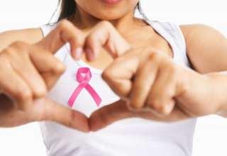 علایم و درمان سرطان سینه