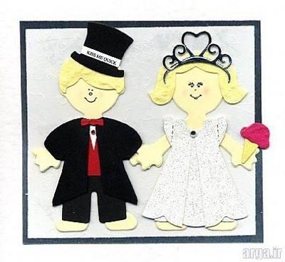 متن کارت عروسی 94