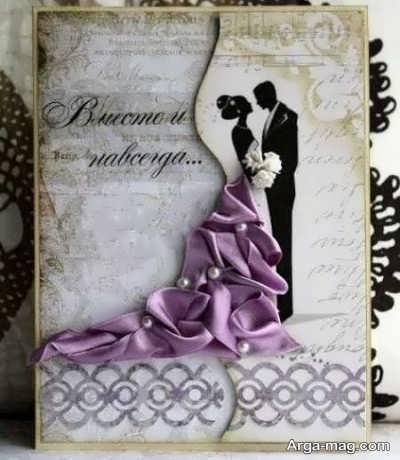 متنی رمانتیک برای کارت عروسی