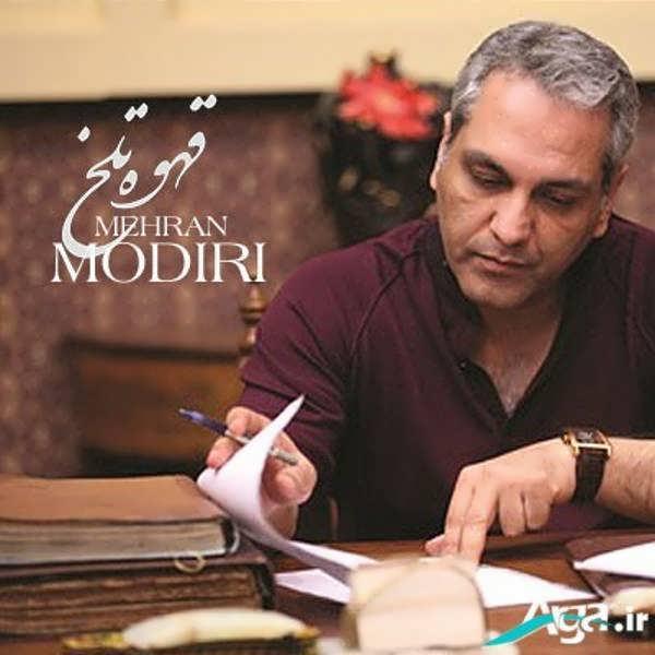 مهران مدیری و شبکه خانگی