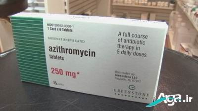 عوارض شایع آزیترومایسین