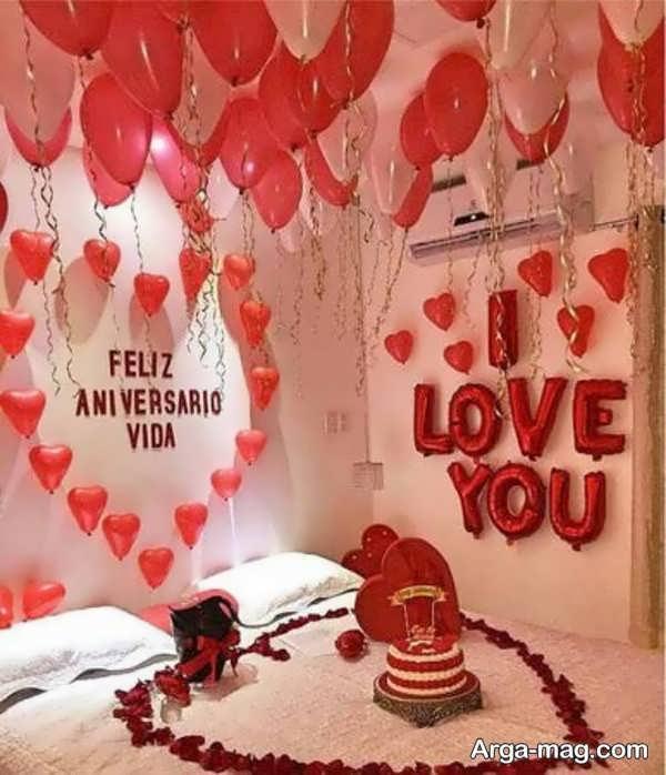 تزیینات رمانتیک اتاق تولد همسر
