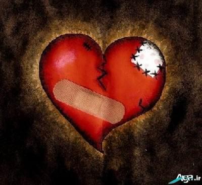 قلب شکسته
