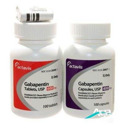 gabapentin neurontin interactions