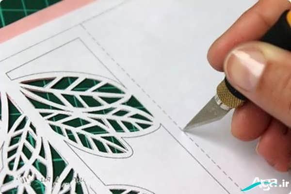آموزش ساخت کارت پستال