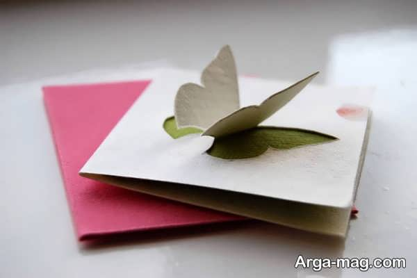 ساختن کارت پستال جالب