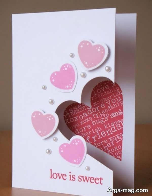 ساختن کارت پستال جذاب