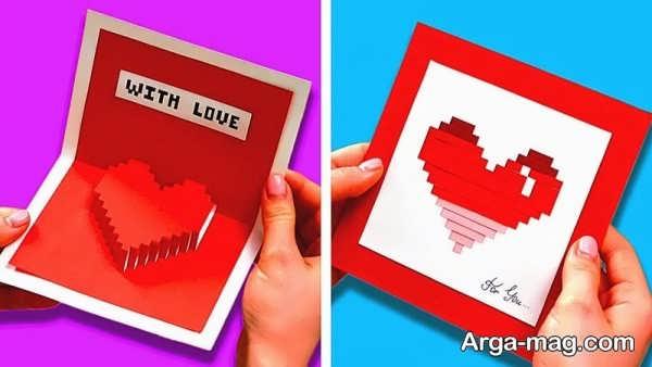 ساختن کارت پستال قلبی