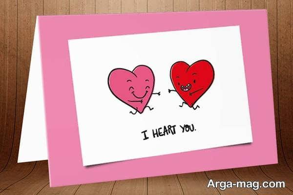 ساختن کارت پستال عاشقانه