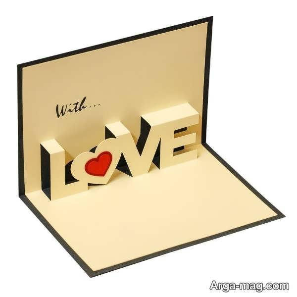 مدلهای کارت پستال دست ساز