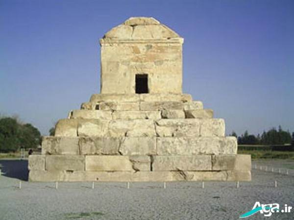Photos Cyrus the Great (9)