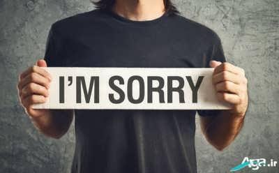 اس ام اس طلب بخشش