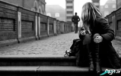 داستان عاشقانه غمگین کوتاه