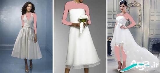 لباس عروس دکلته سفید