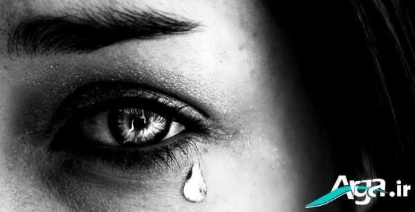 چشم گریان