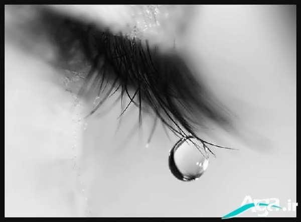 عکس چشم گریان