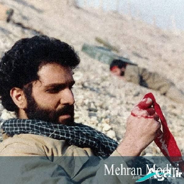 مهران مدیری و جبهه جنگ