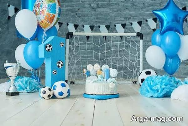 تم تولد فوتبالی ایده آل برای پسران