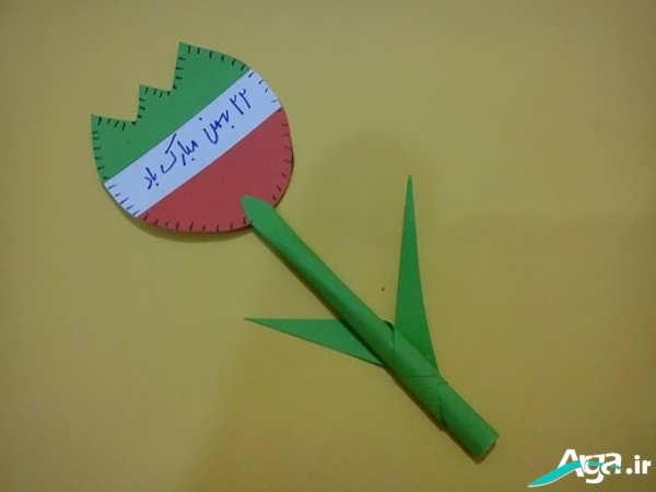 کاردستی برای جشن 22 بهمن