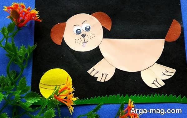 کاردستی سگ ساخته شده با شکل های هندسی