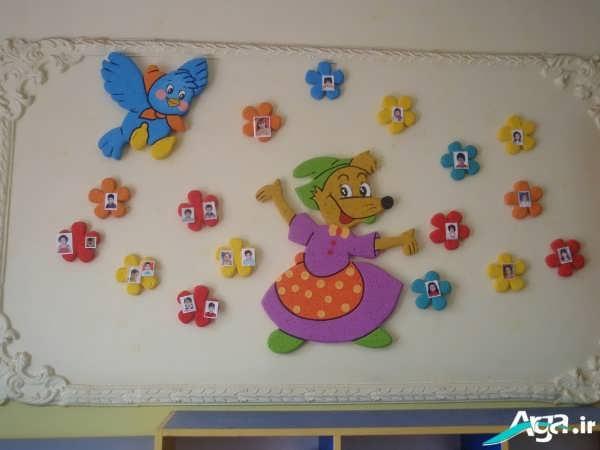 تزیین دیوار کلاس