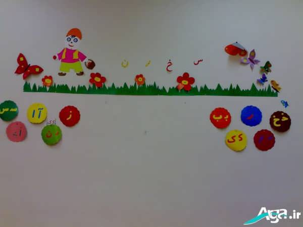 تزیین دیوار کلا با کاغذ رنگی