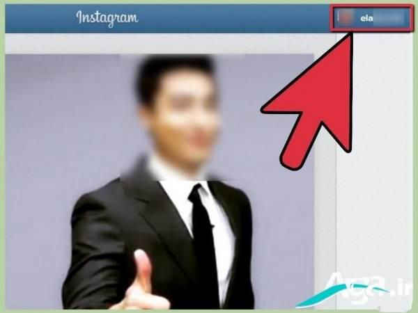 حذف اینستاگرام با روش ساده