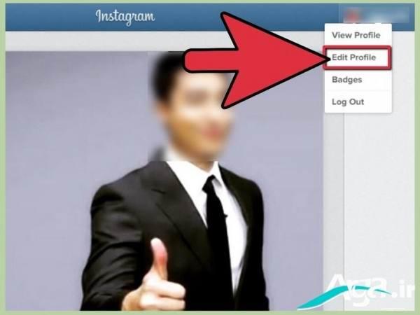 حذف اکانت اینستاگرام