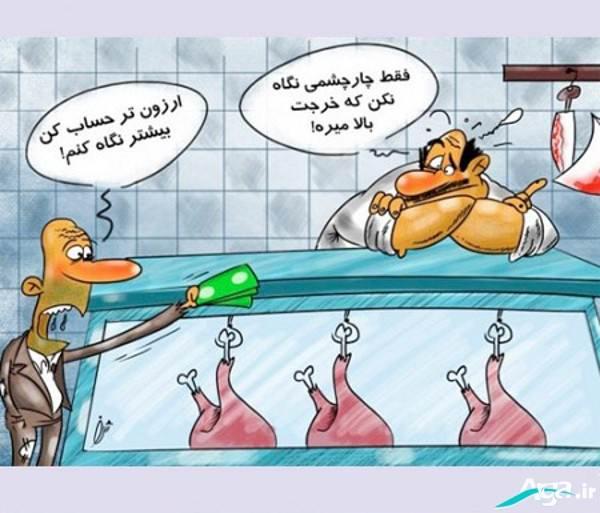 عکس کارتونی طنز