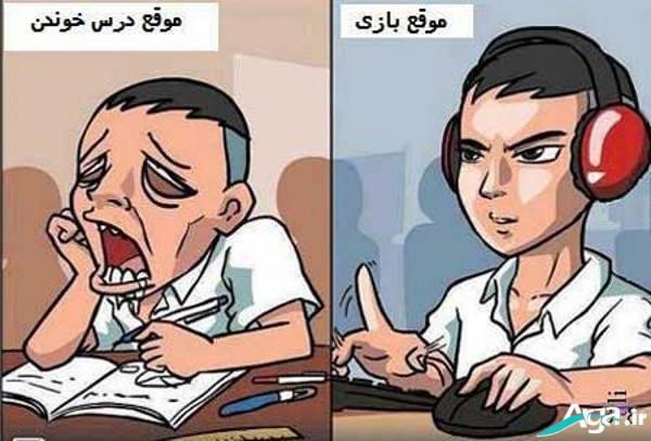 عکس طنز کارتونی جدید